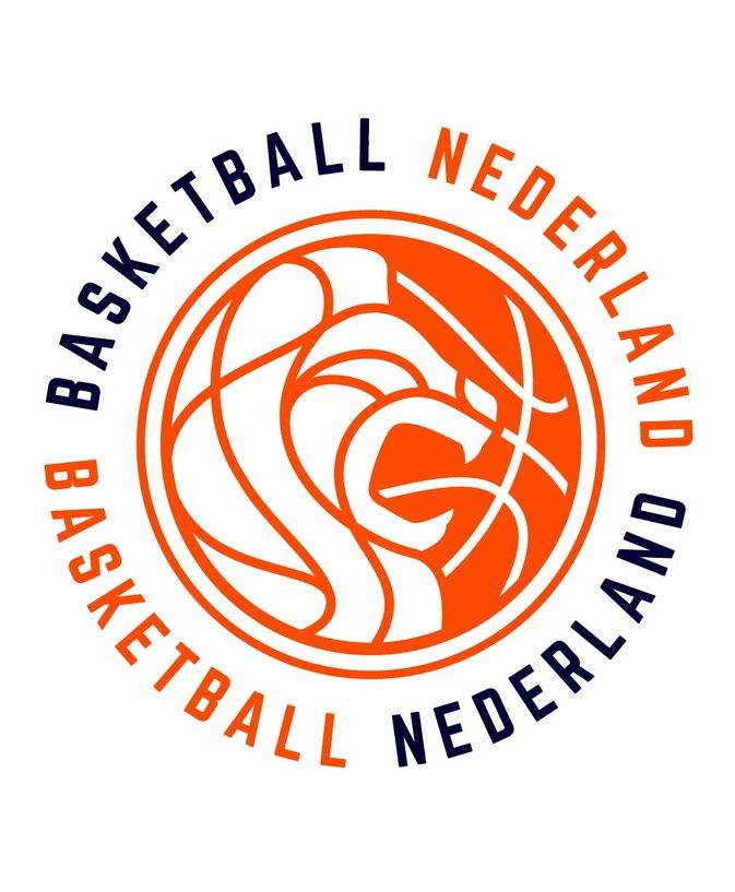 Basketball.nl App logo